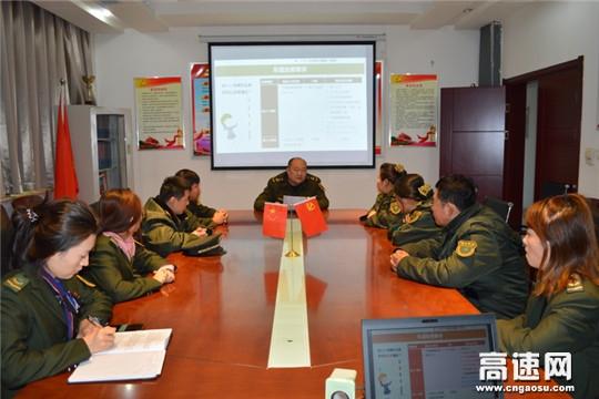 河北沧廊(京沪)处姚官屯收费站 组织学习公路联网收费运营和服务规程