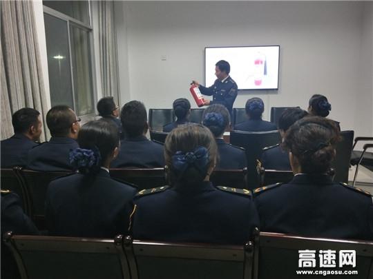 甘肃:古永所装备园收费站组织职工开展安全知识培训