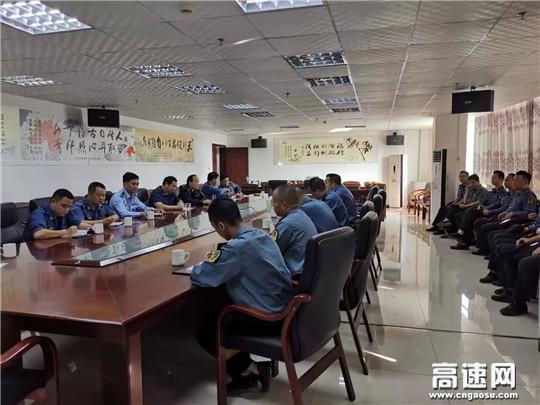 广西玉林高速公路管处平南大队参加平南县治超工作情况报告会