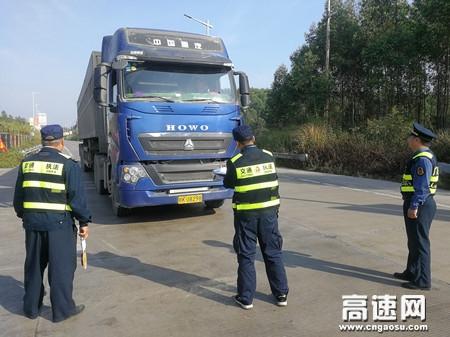 广西玉林高速公路管理处平南大队深入参与区域协同治超