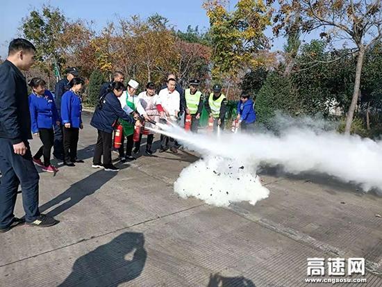 山西交通实业发展集团运城分公司 绛县停车区举行消防灭火演练