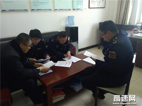 甘肃宝天高速东岔安检大队积极开展冬季培训工作