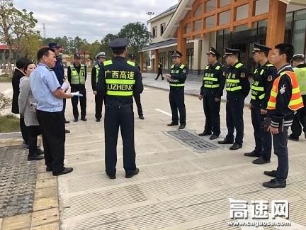 广西壮族自治区玉林高速公路管理处浦北大队联合多部门开展服务区检查工作