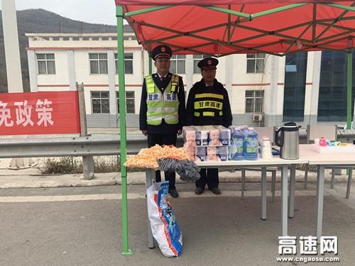 甘肃:宝天高速天水南收费站集中力量,宣传办理ETC