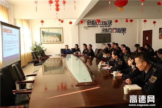 甘肃庆城收费所开展冬季业务技能提升培训活动