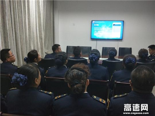 甘肃:古永所装备园收费站开展ETC微信小程序培训再次掀起线上推广热潮
