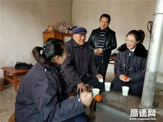 甘肃泾川所工会开展困难职工家访慰问活动