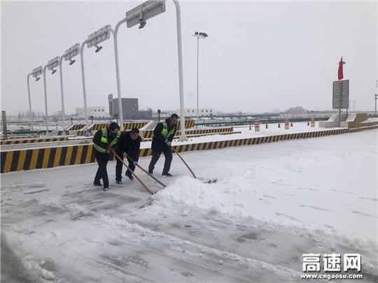 甘肃:古永所装备园收费站组织开展扫雪活动