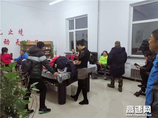 内蒙古公路阿荣旗北通行费收费所热心照顾33名滞留乘客