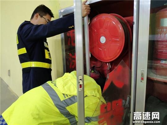 """甘肃庆城收费所五项措施念好冬季安全生产""""紧箍咒"""""""