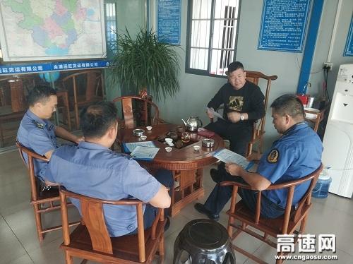 广西玉林高速公路管理处合浦路政执法大队开展大件运输许可服务大走访活动