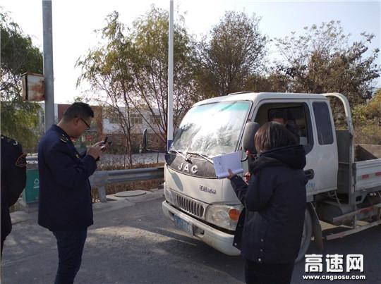 甘肃:甘谷所洛门站全力推广发行ETC