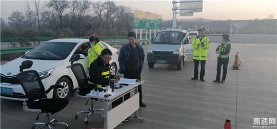 """甘肃渭源所全面打响ETC推广发行 """"冲刺攻坚战"""""""