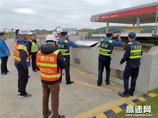 广西玉林高速公路管理处警路企三方联合开展平南境内高速公路隐患排查整改