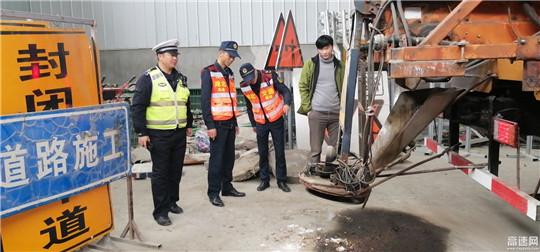 湖北高速路政汉十支队第四大队路警联合开展防冻防滑物资检查工作