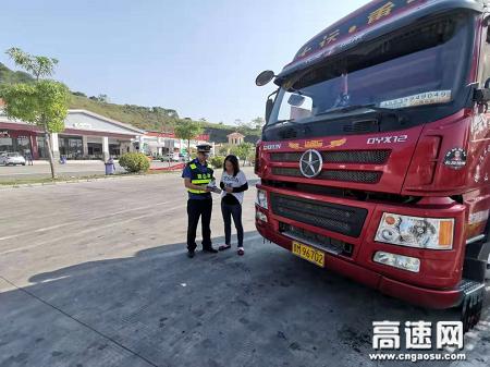 广西玉林高速公路管理处贵港二大队向过往司机宣传大件运输许可服务