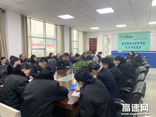 甘肃:天水南收费站深入开展优化营商环境法治宣传活动