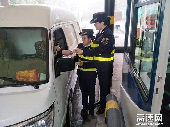 甘肃:东岔匝道收费站对2019年度ETC发行任务做最后冲刺