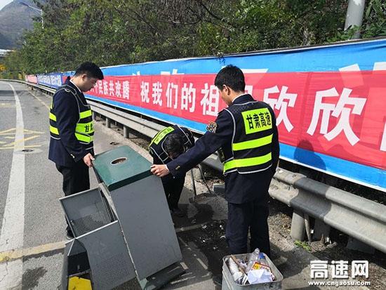 甘肃:宝天高速东岔安检大队深入推进路域环境整治工作