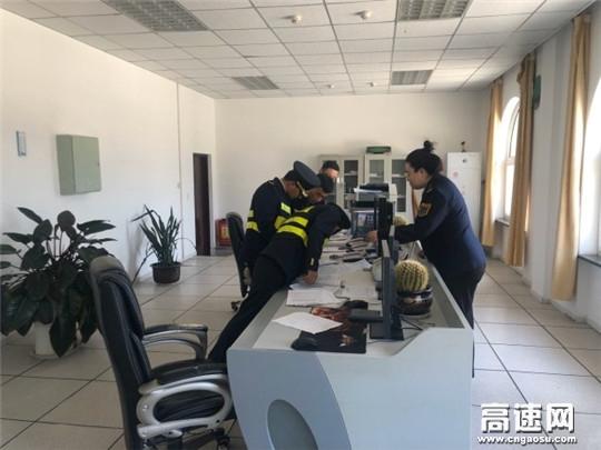 甘肃:庆城收费所合水站开展专项稽核ETC收费数据行动
