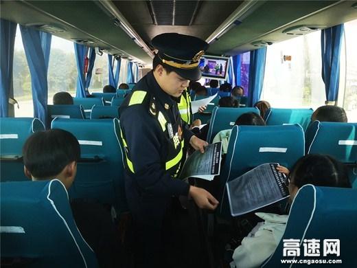 陕西:西乡路政中队开展冬季交通安全整治活动