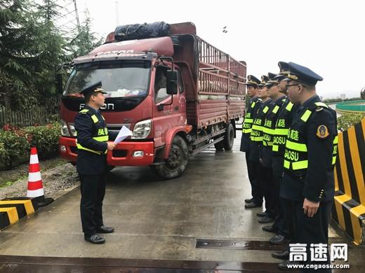 """陕西:汉中北收费站开展""""化解矛盾 满意服务""""主题应急演练"""
