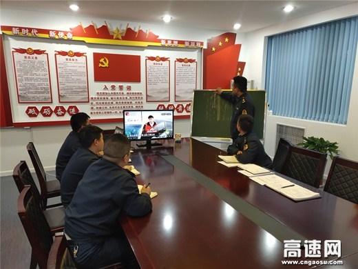 陕西:西乡路政中队四举措严抓冬季巡查安全工作