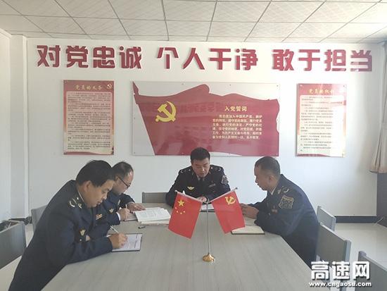 甘肃:宝天高速隧道所第二党小组组织学习十九届四次全会精神
