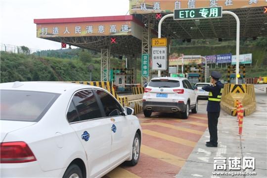 甘肃庆城所多举措助推收费管理工作提质增效