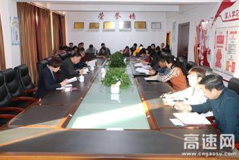 内蒙古公路交通投资发展有限公司呼伦贝尔分公司积极开展鼠疫防控相关工作