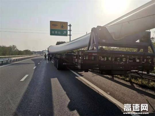 广西玉林高速公路管理处平南大队贯彻指示紧抓超限许可事中监管
