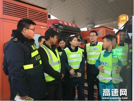 陕西高速集团西略分公司西乡管理所开展现场机电系统培训