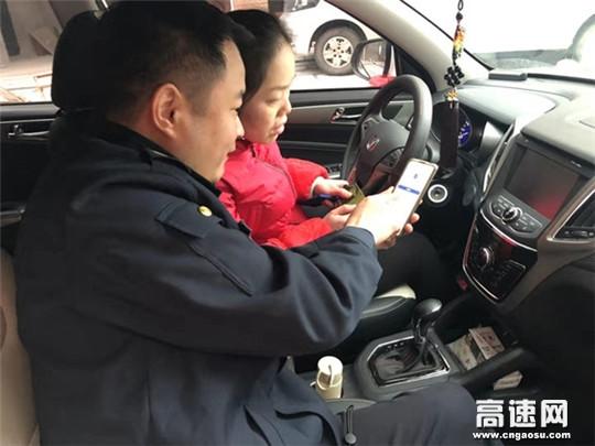 湖南高速长沙绕城东路政大队全力推进ETC推广发行工作