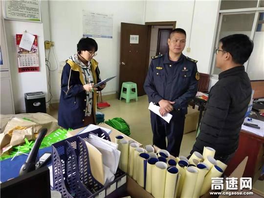 广西玉林高管处博白大队积极走访疾防部门,共商防艾事宜