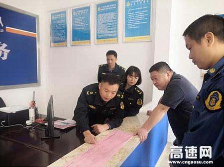 广西自治区高管局督导组到玉林高速公路管理处岑溪大队开展大件运输许可服务督导工作