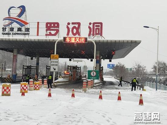 甘肃:以雪为令,保畅先行 ――泾川所除雪除冰保畅通