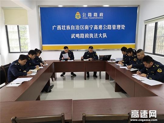 广西南宁高速公路管理处武鸣大队党支部组织观看《伟大历程、辉煌成就》暨给党员过政治生日