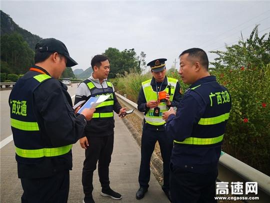 广西南宁高速公路管理处武鸣大队联合相关 部门开展涉路行政许可项目竣工验收