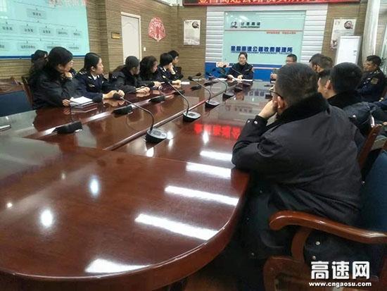 甘肃省金昌高速公路收费所扎实开展学习《高速公路称重业务规范和技术要求》业务培训