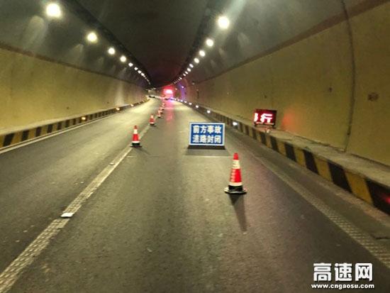 鲜奶运输车隧道内故障 武威救援大队紧急处置保畅通