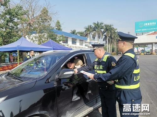 """广西玉林高速公路管理处合浦路政执法大队开展""""艾滋病防治""""专项宣传活动"""