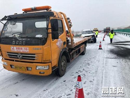 甘肃:武威救援大队快速处置一起追尾事故