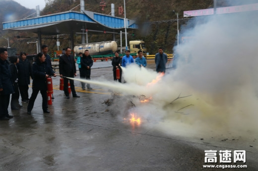 陕西:西汉分公司宁陕管理所开展冬季消防安全应急演练活动