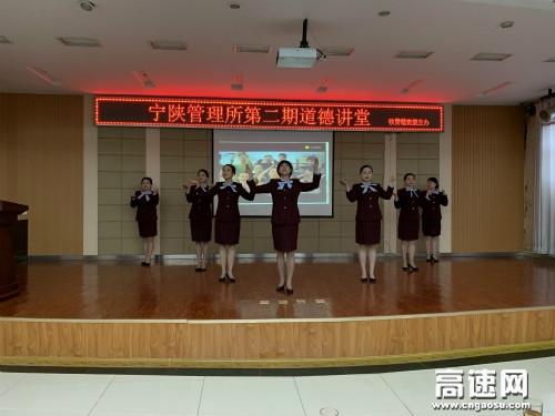 """宁陕管理所举办""""我爱我祖国""""主题道德讲堂活动"""