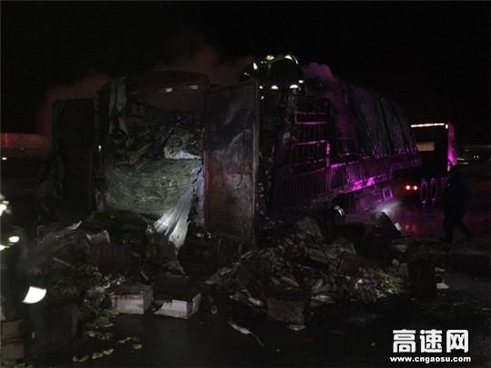 甘肃:古永所武威救援大队快速处置一起货车自燃事故