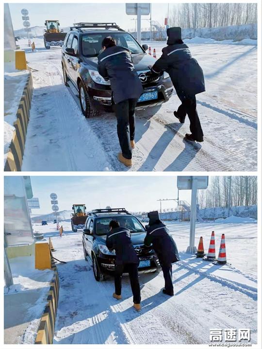 除雪保畅再推车 好人好事从不断