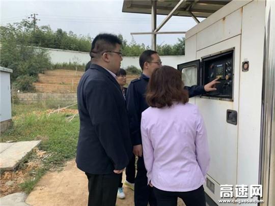 湖南高速长沙处北盛中心站开展停电应急演练