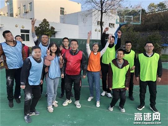 """陕西高速集团西略分公司茶镇收费站举办""""青春飞扬""""冬季趣味运动会"""