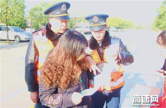 """湖北高速路政汉十支队第一大队开展""""12・4"""" 国家宪法日系列宣传活动"""