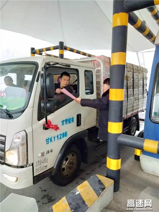 甘肃:宝天高速桃花坪收费站强化措施落实入口车道治超工作